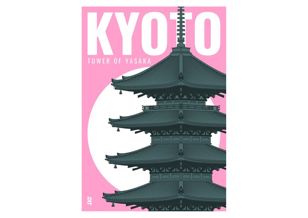 Tower of Yasaka - Kyoto by Blake Gedye